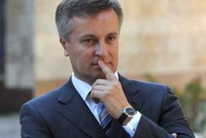 наливайченко, сбу, порошенко, политика, верховная рада