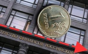 новости России, курс валют, российский рубль, доллар, евро, экономика, бизнес, общество