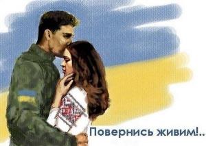 Резниченко, Гопко, Кривобок, Днепр, Киев, Верховная Рада, политика, ВСУ, армия Украины, АТО, волонтеры, помощь