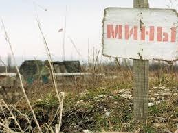 Мина, вышка, поле, Донбасс, Марьинка, подорвались