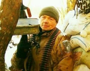 виктор маслов, ато, потери, всу, армия украины, донбасс