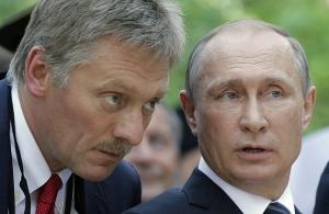 доходы Путина, Песков, Кремль, декларация, новости, Россия, недвижимость