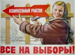 украина, львов, одесса, киев, выборы, агитация