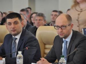 новости Украины, Яценюк, Гройсман, политика