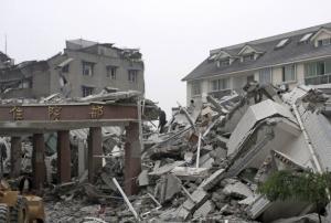 китай, землетрясение, Пуэр