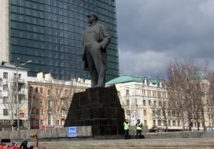 новости, Украина, Донбасс, Донецк, капсула времени, послание комсомольцев 1971 года, площать Ленина, пропажа, извлечение капсулы, соцсети