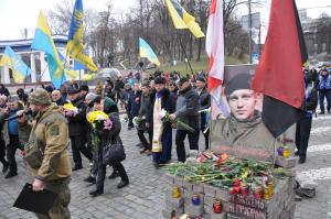 Киев, Майдан, Небесная сотня, марш, память, герои