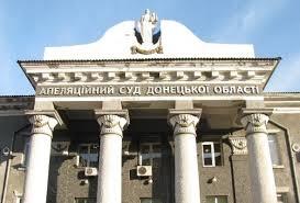 Суд, Донецк, Луганск, Порошенко, указ, перевод