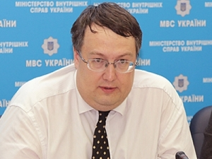 геращенко, реформа