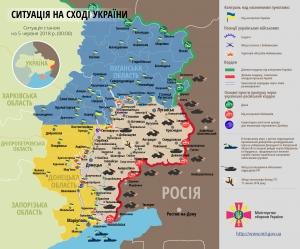 карта оос, ато, донбасс, лнр, днр, минские соглашения, перемирие, широкино, авдеевка, марьинка, зайцево, террористы, армия украины, армия россии