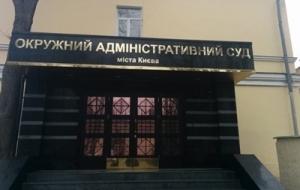 кпу, киев, общество, политика