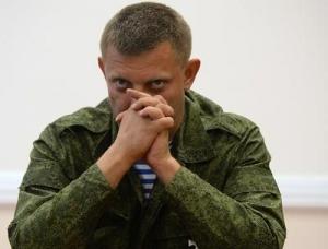 Украина,Донецк, ЛУганск, ДНР, ЛНР, политика, общество, война, ато, Захарченко, терроризм