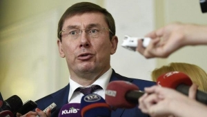 Украина, политика, ВР, Шокин, Луценко, Генпрокуратура