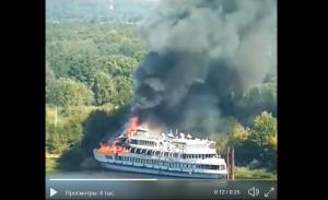 Россия, пожары, теплоходы, Святая Русь, фото, видео