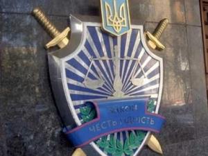 донецк, общество, прокуратура, донецкая область, ато, юго-восток украины, новости донбасса, новостиукраины