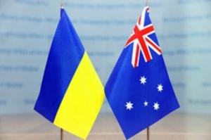 австралия, гуманитарка, украина, всу, обмундирование
