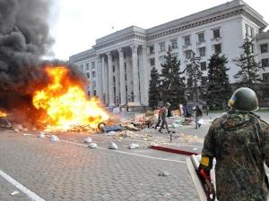 новости украины, новости одессы, ситуация в украине, юго-восток украины