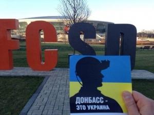 Донецк, восток Украины, оккупация, терроризм, МГБ, патриотизм, аресты, доносы, проукраинская позиция, общество