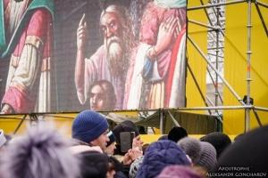 киев, томос, объединительный собор, автокефалия, софиевская площадь, фото