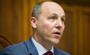 Украина, политика, общество, экономика, цены на газ, парубий