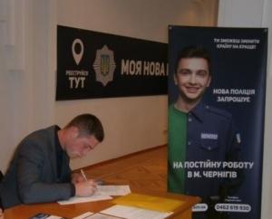 Чернигов, новая патрульная полиция, полиция Украины, Украина, Арсен Аваков