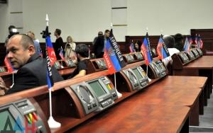 новости, Украина, Донбасс, ДНР, выборы, список депутатов, парламент, неизвестные личности, соцсети