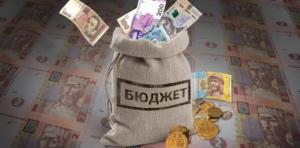 Украина, Гончарук, Бюджет, Рост, Экономика, Финансы.