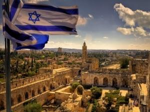 Израил, терроризм, теракт
