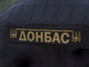 """АТО, Донбасс, Иловайск, батальон """"Днепр"""", батальон """"Донбасс"""""""