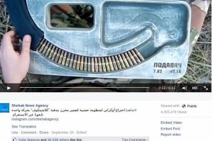 армия украины, ато, вооруженные силы, изобретение, автомат, видео, арабы, война