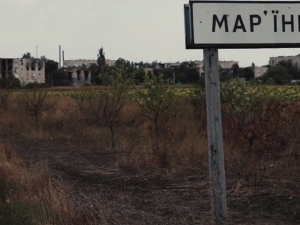 марьинка, гаи, днр, позиции, украинская армия