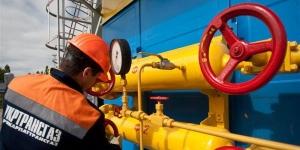 Укртансгаз, Gaz System, газовая система