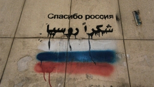 Россия, политика, путин, режим, война, сирия, африка, журналисты
