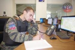 ДНР, полиция, пропавшие, без вести, заявления, поиски