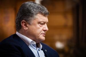 порошенко, украина, франция, происшествия, париж