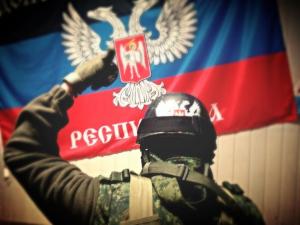горловка, всу, армия украины, оос, лнр, луганск, донбасс, путин, россия, война на донбассе, днр, донецк, денис пушилин, главарь днр, боевики, террористы, армия россии, оос, перемирие, груз-200, потери, пасечник, обмен пленными