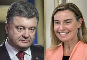 могерини, присшетсивя, политика, общество, донбасс, восток украины