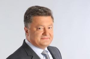 петр порошенко, мид японии, новости японии, ситуация в украине, новости украины, юго-восток украины