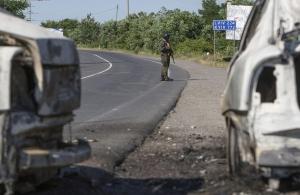 мукачево, правый сектор, мвд украины, происшествия