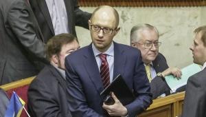 украина, правительство яценюка, политика, финансы, госфининспекция