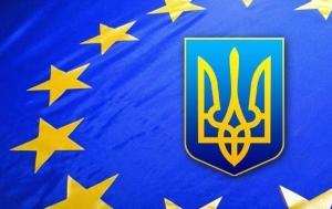 нидерланды, ассоциация, политика, референдум, украина