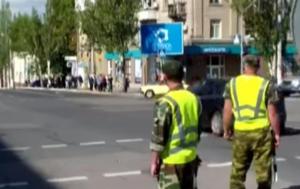 луганская область, происшествия, лнр, общество, донбасс, новости украины