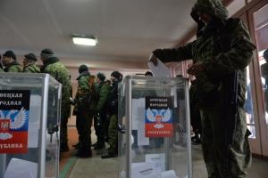Донецк, ДНР, новости, Украина, Донбасс, выборы, Пушилин, признание ДНР