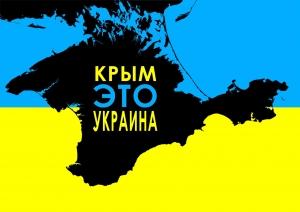 крым, референдум, ес, европа