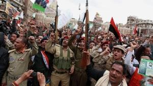 йемен, происшествия, мид россии, общество