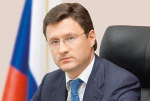 новак, еврокомиссия, экспертная группа, россия, энергетика