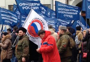 антимайдан, россия, митинг, москва