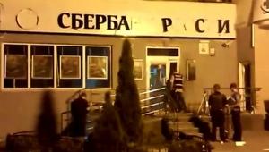 киев, происшествия, общество, взрыв, мвд украины
