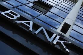 Банк, Украина, ликвидация, Золотые, ворота, неплатежеспособные, НБУ
