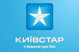 Киевстар, абоненты, отключены, Донбасс, мобильная связь
